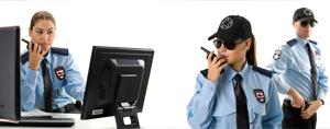 Güvenlik Elemanı İş İlanları